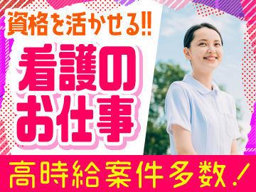 (株)マックスサポートメディカルケア事業部 東京北支店の画像・写真
