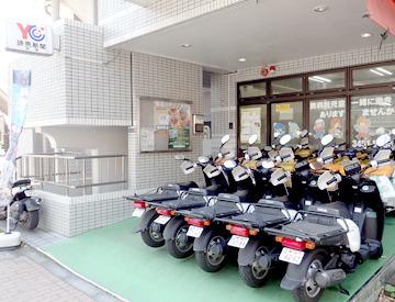 読売センター 芝浦の画像・写真