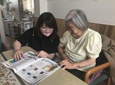 住宅型有料老人ホーム あさひ加納の画像・写真