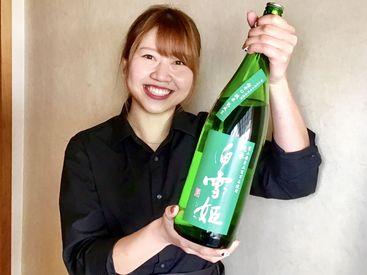 麺 & IZAKAYA 笑来(えみくる)の画像・写真