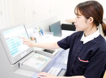株式会社白王 本社の画像・写真