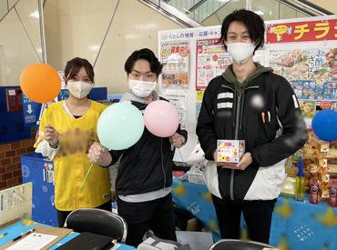 株式会社フェニックス・G (勤務地:加古川駅周辺)の画像・写真