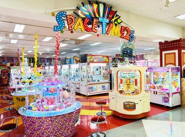 スペースタイム25 イオン甘木店の画像・写真