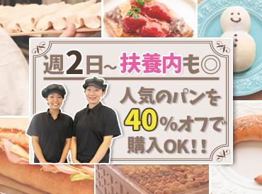 サニーサイド 箕面小野原店の画像・写真