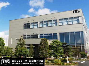 東京ラヂエーター製造株式会社の画像・写真