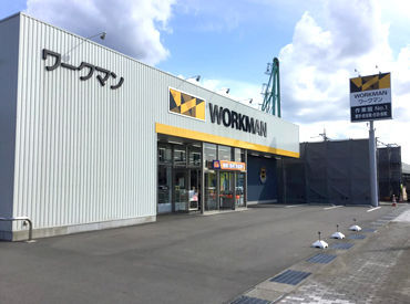 WORKMAN(ワークマン) 丸岡店の画像・写真