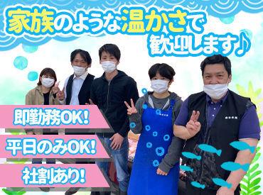 米田水産株式会社 長浜店の画像・写真