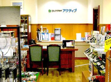 ゴルフプラザアクティブ 松坂屋静岡店の画像・写真