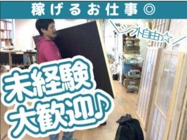 株式会社テツモトコーポレーション・名古屋支店の画像・写真