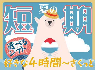 株式会社FG 神奈川フローズンセンター(神奈川第二センター)の画像・写真
