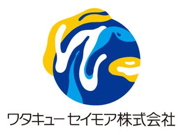 ワタキューセイモア東京支店 総務課90550[勤務地:がん研有明病院] の画像・写真