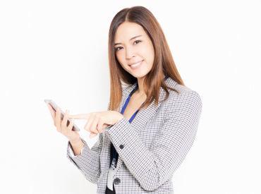 株式会社ヒト・コミュニケーションズ/01ma1myr5の画像・写真