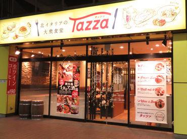 Tazza(タッツァ)新木場店の画像・写真