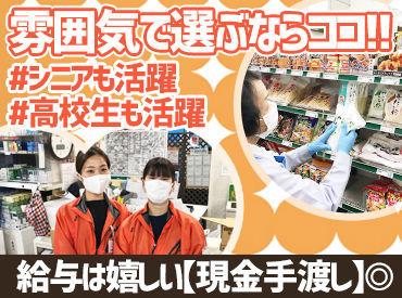 湊川グルメの画像・写真