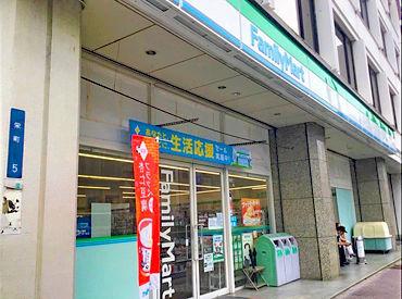 ファミリーマート長崎栄町店の画像・写真
