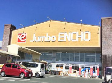 ジャンボエンチョー 磐田店の画像・写真