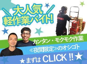 株式会社湧川商会 ※勤務地:浦添市西洲の画像・写真
