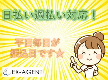 Ex-agent株式会社 勤務地:大阪府茨木市の画像・写真