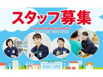 株式会社近鉄リテーリング 勤務先:ファミリーマート近鉄河内松原駅店の画像・写真