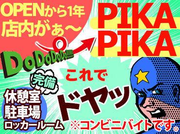 セブンイレブン札幌菊水9条店の画像・写真