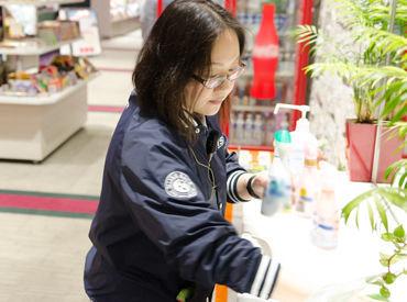 シルバーバック宮崎昭栄店の画像・写真