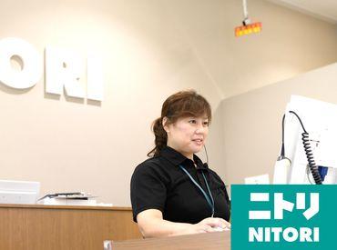 ニトリ 大洲店の画像・写真