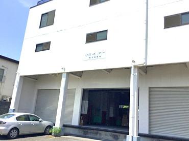 株式会社エコーの画像・写真