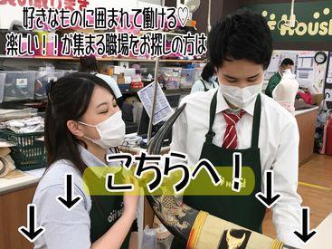 ハードオフ横浜緑園都市店の画像・写真