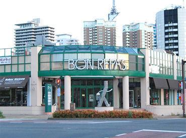 ボンラパス 百道店の画像・写真