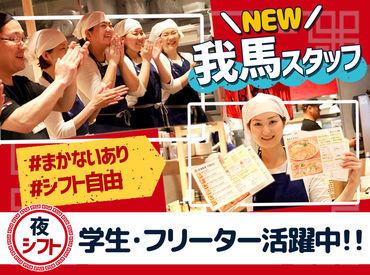 ラーメンスタンド GABA ゆめタウン広島店の画像・写真