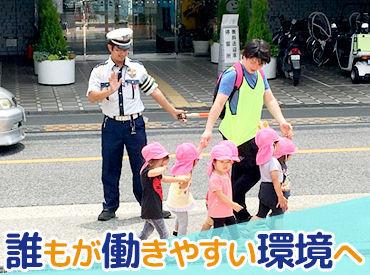 株式会社ニュー近代警備の画像・写真