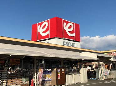 株式会社エンチョー ジャンボエンチョー島田店の画像・写真