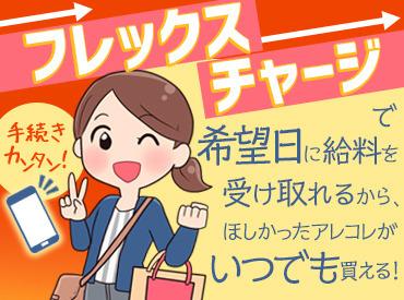 日本マニュファクチャリングサービス株式会社 横浜支店 お仕事No./yoko190522の画像・写真