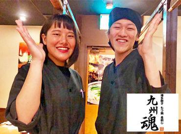 九州魂 徳島駅前店の画像・写真