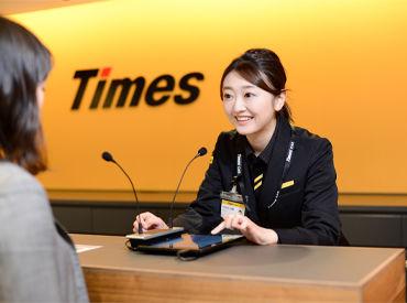 タイムズカー中野サンプラザ営業所の画像・写真