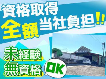 明高自動車有限会社の画像・写真