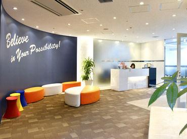 株式会社ウィルオブ・ワーク SA事業部の画像・写真