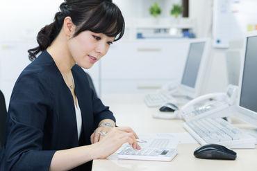 久能五月 税理士事務所の画像・写真