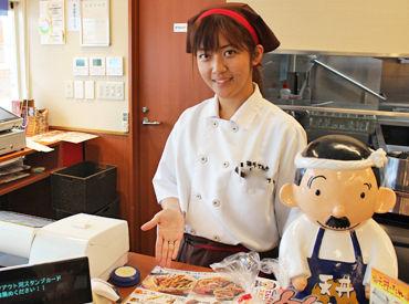 チタカ・インターナショナル・フーズ株式会社の画像・写真
