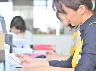 株式会社ロジメディカル 大阪第2営業所の画像・写真