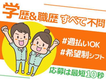 キャリアロード株式会社 東日本事業部 東京支店 渋谷事業所(日本通運グループ) の画像・写真