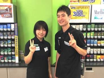 ファミリーマート 板橋高島平七丁目店の画像・写真