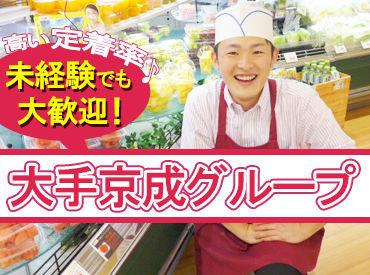 リブレ京成 ミナーレ本千葉店の画像・写真