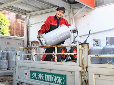 久米加株式会社の画像・写真