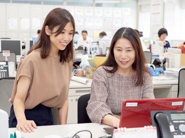 損害保険ジャパン株式会社の画像・写真