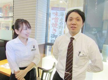 庄屋 イオンモール香椎浜店[087] の画像・写真