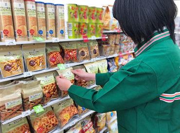 セブンイレブン 松山道入野PA上り店の画像・写真