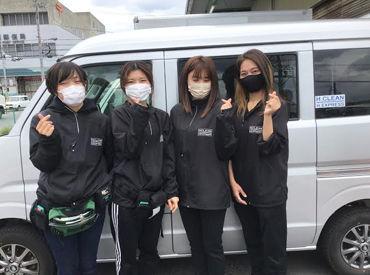 株式会社 H.CLEAN ※勤務地:鈴鹿エリアの画像・写真