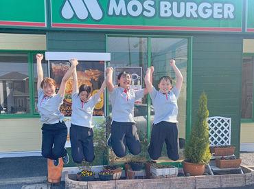 モスバーガー 当知店の画像・写真