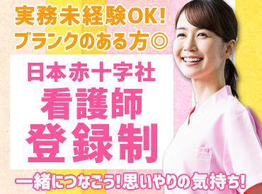 日本赤十字社 兵庫県赤十字血液センター (献血ルーム:明石運転免許試験場)の画像・写真